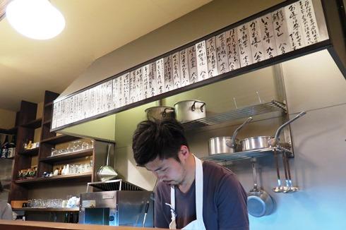 17)食堂ほかげ