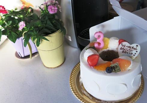 9)ケーキちゃん