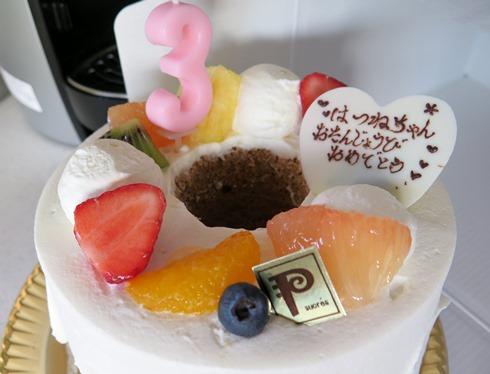1)はちゅのケーキ♡