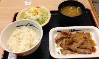 豚バラ生姜焼定食500