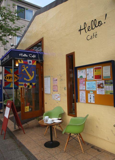 ハローカフェ