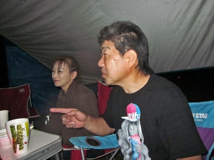 尾花沢 (16)