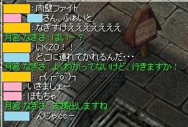 ro692.jpg
