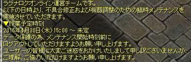 ro898.jpg