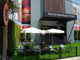 マニタ ブティック ホテル (Manita Boutique Hotel)