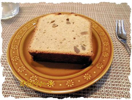 美味しいケーキだ~