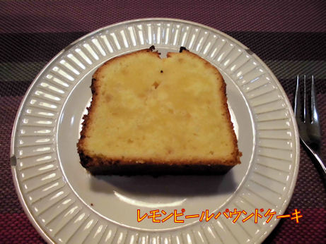 なるさんのケーキ