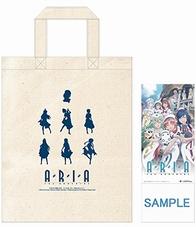 【Amazon.co.jp限定】ARIA The AVVENIRE オリジナルトートバッグ付 劇場前売券