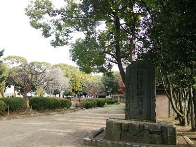 田能遺跡12/2302