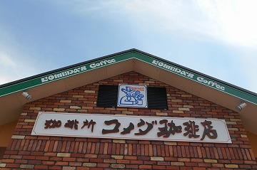 2015-05-31-01.jpg