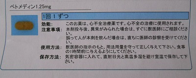 2015-06-13-04.jpg
