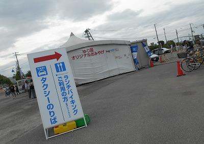2015-06-27-72.jpg
