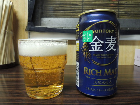 金麦(200円)