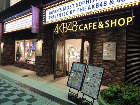 AKB48 CAFE&SHOP NAMBA