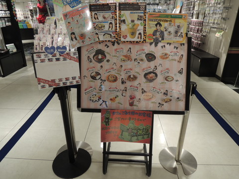 AKB48 CAFE&SHOP NAMBA(カフェ入口前の待つ場所)