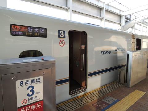 鹿児島中央駅の新大阪行新幹線みずほ604号(N700系7000番台)