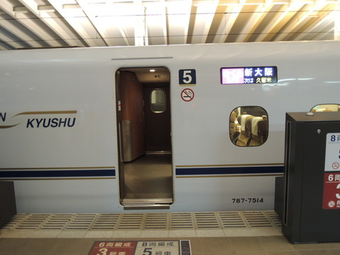 熊本駅の新大阪行新幹線さくら570号(N700系7000番台)