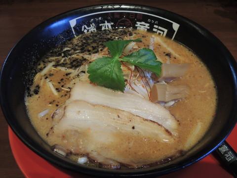 味噌河童(820円)