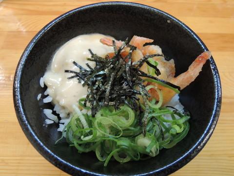 ガチ海老飯(350円)