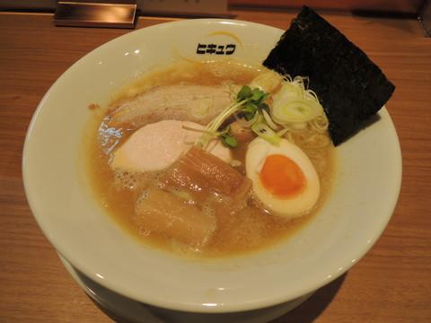 鶏白湯魚介濃縮ラーメン 並(750円)