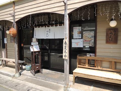 麺屋 つくし(食後に撮影)