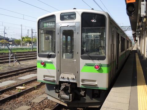 えちごトキめき鉄道直江津発妙高高原行普通2350M列車(ET127系)