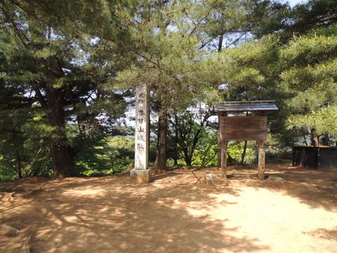 春日山城(本丸)