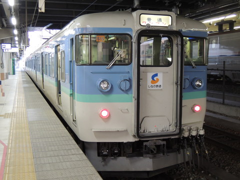 しなの鉄道長野行340M列車(115系)