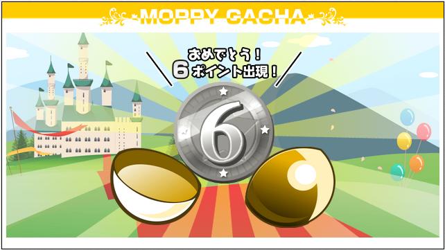 moppy raregacha6