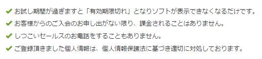 モッピー株価チャートソフト増田足