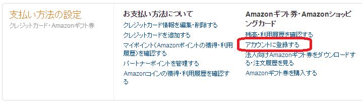 Amazon3.png