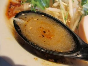 中田製作所 赤レンガ スープ