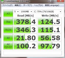 OCZ SSD