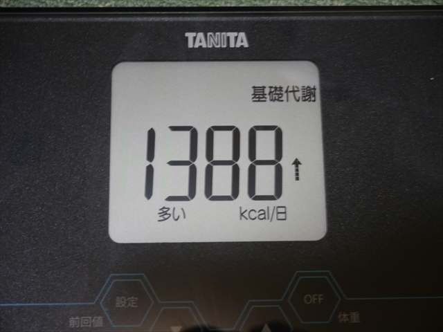 2015011808.jpg
