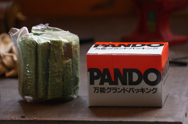PANDO グランドパッキン EA351BB-1