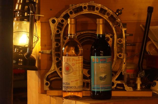 二代目マツダルーチェ40周年記念ワイン