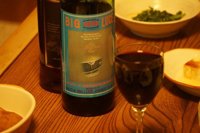 二代目マツダルーチェ40周年記念ワイン グラスにて