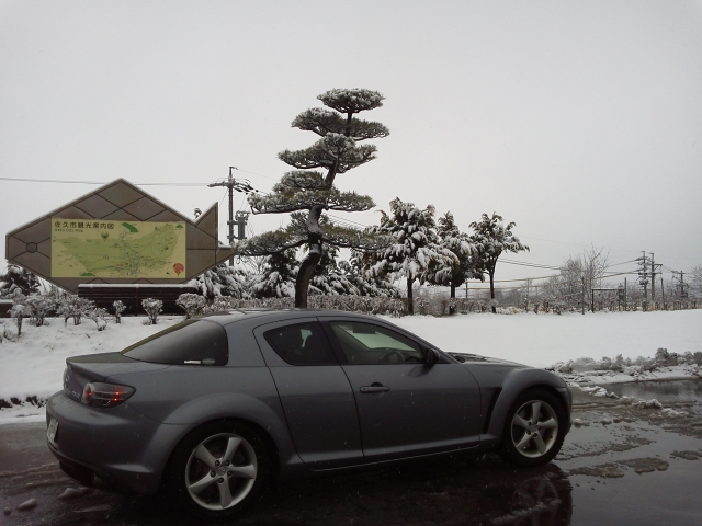 RX-8 と4月の雪