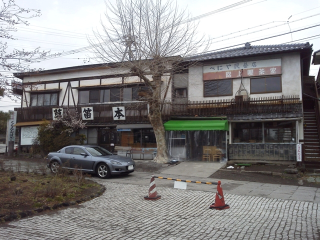 RX-8草笛本店前