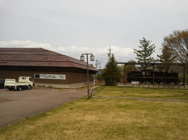 南牧村美術民俗資料館