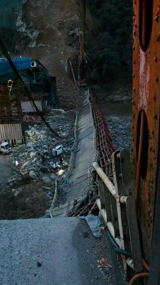 落ちてしまった原田橋