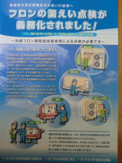 CIMG6550_convert_20150301151833.jpg