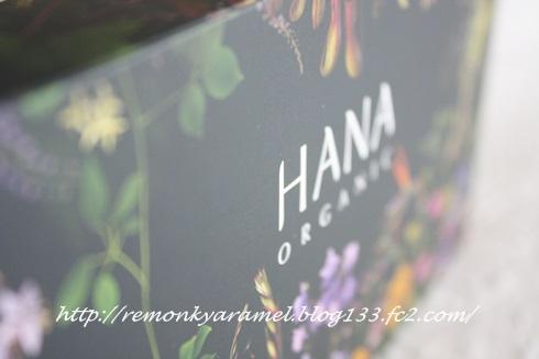 HANAオーガニックトライアル_1