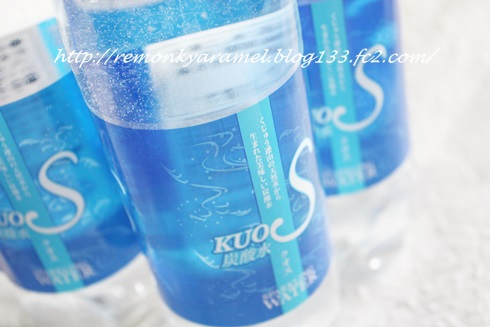 KUOS_強炭酸水1