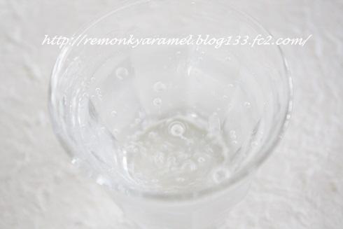 KUOS_強炭酸水2