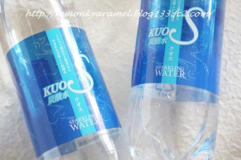 KUOS_強炭酸水3