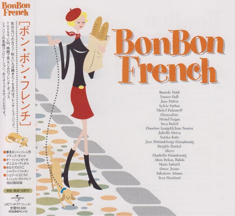 Bon Bon French (800x736)