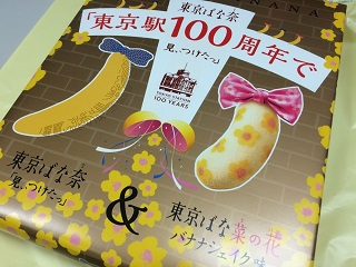 banana2184.jpg