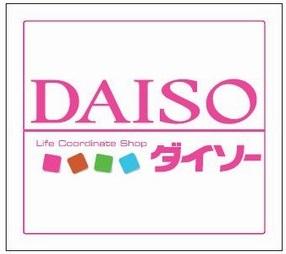 daiso128.jpg