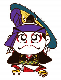 kabuki112.jpg